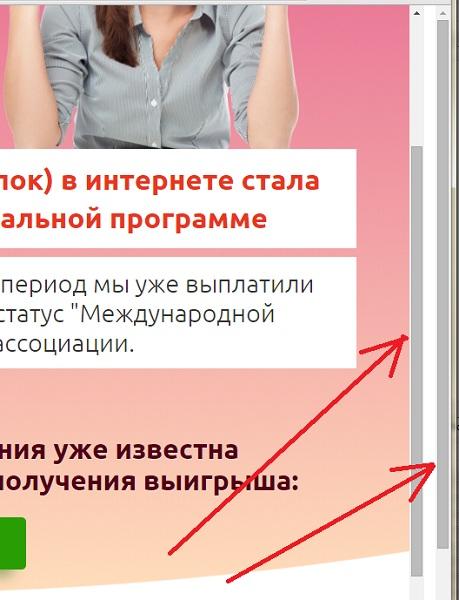 vsem priz site имеет жутко неудобную навигацию