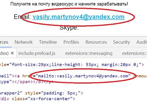 email mihail dontzow yandex ru - Откуда-то подставляется позднее