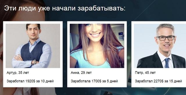 work 2home ru - Отзывы с украденными фотографиями
