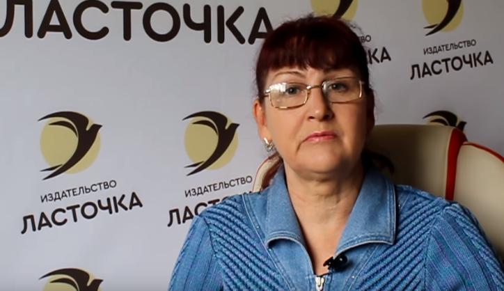 Марченко Григорьев Спутник отзывы