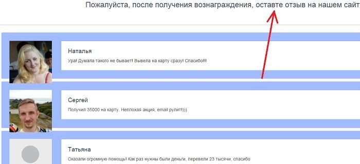 apdemail space отзывы на самом сайте