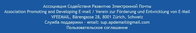 акция поощрения пользователей - читаем блок с информацией о проекте