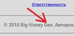 http bigmoneygen ml - название денежной пушки иногда написано с ошибкой
