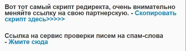 Спутник Марина Марченко обзор