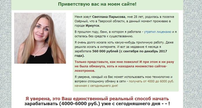 http infomusic2018 ru e - Главная страница