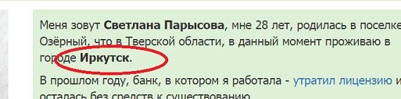http infomusic2018 ru e - проверяем скрипты сайта