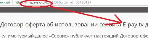издательства вакансии наборщик текста - требуют 450 рублей через анонимную платёжную систему