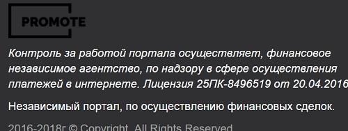 www energ prom ru - отзывы отсутствуют, зато есть много запятых