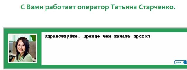 jake davis - Начинаем проходить опрос