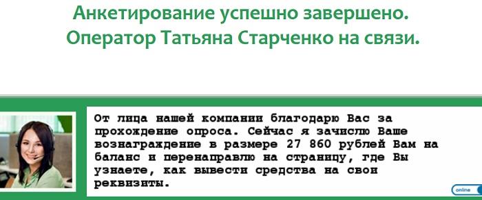 http ericma ru - Узнаем величину заработанных денег