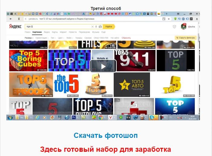 Супер партнерки 3.0 Алексей Морусов