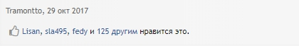 Суперпартнерка 3.0 Алексей Морусов