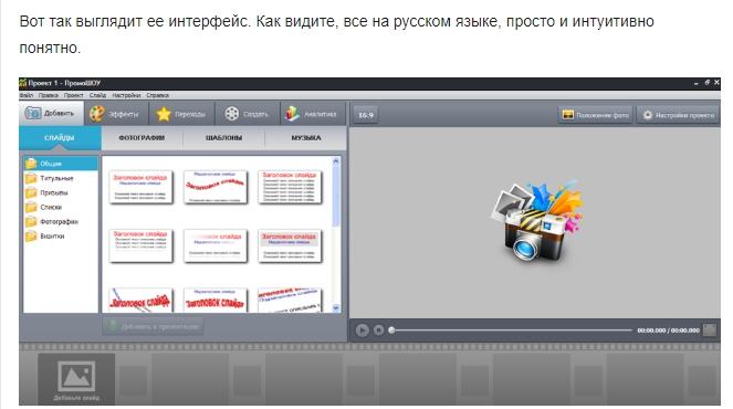Система Провизор Андрей Курьян Отзывы