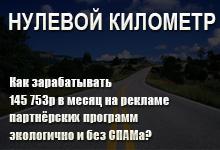 Нулевой километр Ирина Клепикова отзывы