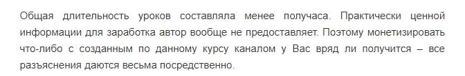 Виктор Андреевич Денежная экскурсия отзывы
