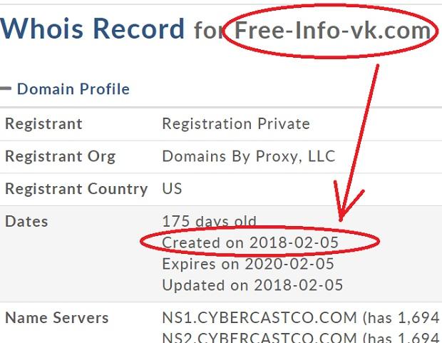 сайт взлома сообщений вконтакте имеет неверные и ложные даты копирайта