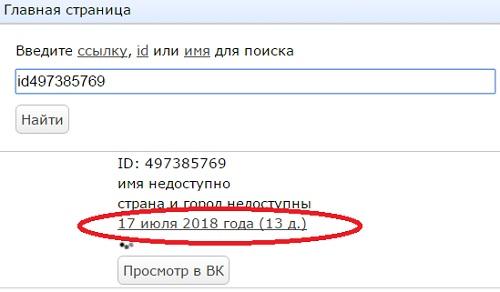 http free info vk com partners демонстрируем пример с тестовой страницей