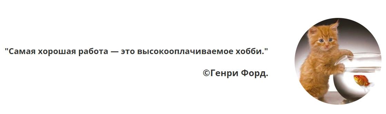 Золотая рыбка Ксения Фролова отзывы