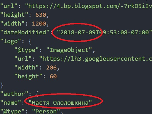 анализируем страницу про 200 рублей в день на автомате