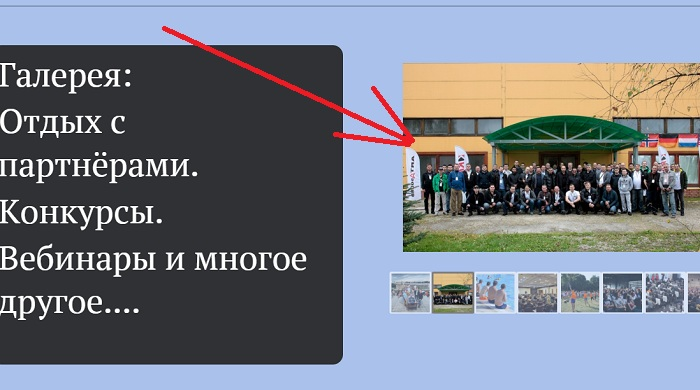 http vse v obmene ru - Содержат какие-то фотографии партнёров на отдыхе