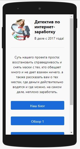 Активные ссылки Инстагра