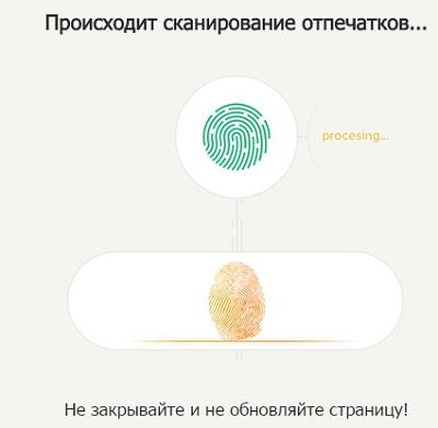 www biometrika site лучше работает с мобильного устройства