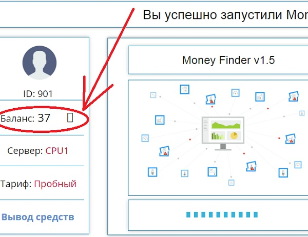 money finder пытается собрать деньги, но на самом деле это простой скрипт