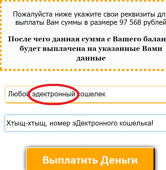 ежедневный заработок на рекомендациях - вы в любом случае заработаете 97 тыс. рублей