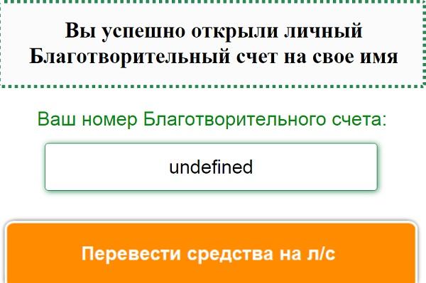 платит ли http recommends - если и платит, то точно не вам