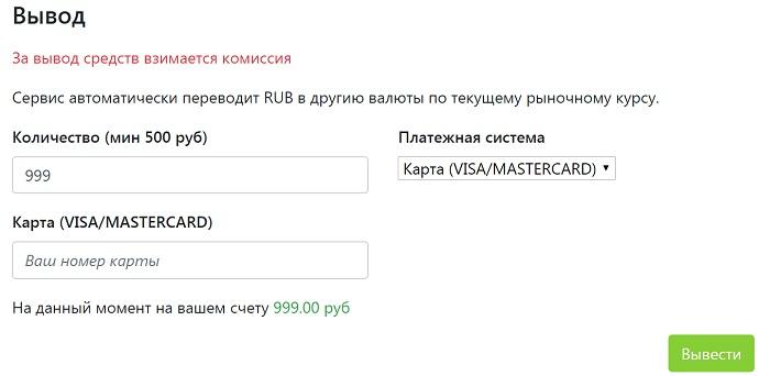 autosurf zarabatok com сейчас проверим платит ли