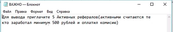 отзывы о проекте autosurf zarabatok com будут однозначными - это лохотрон который создаёт препятствия для вывода денег