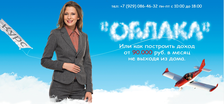 Облака Ксении Лебедевой отзывы