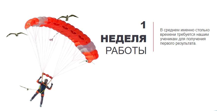 Ксения Лебедева Облака купить