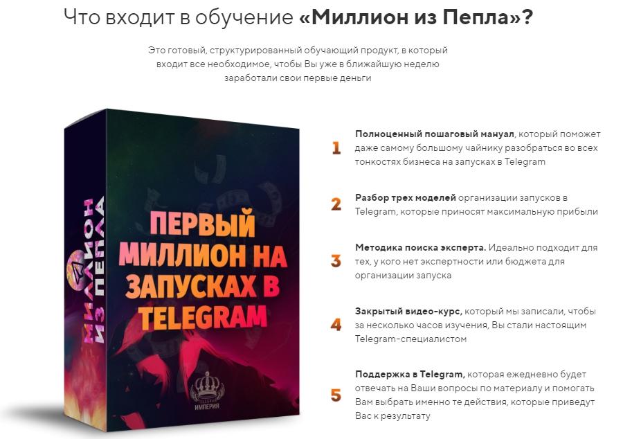 создать телеграм-канал