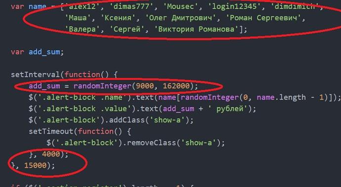 всплывающие окна на сайте trade 2018 ru являются подделкой