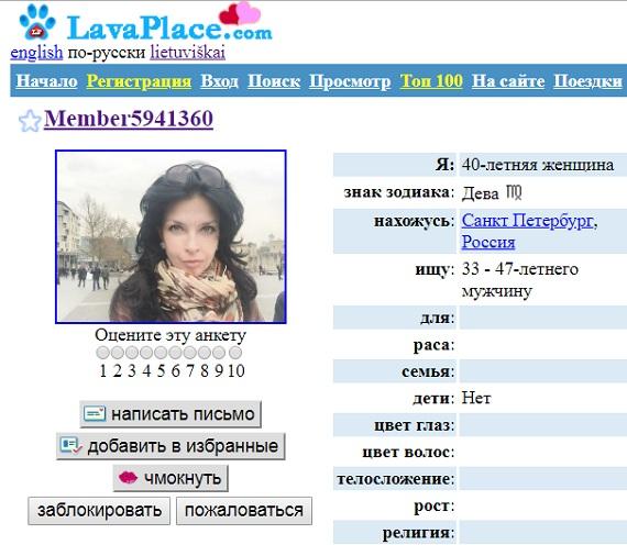похоже что фотографии на www renders cf украдены с сайтов знакомств для раздела отзывы