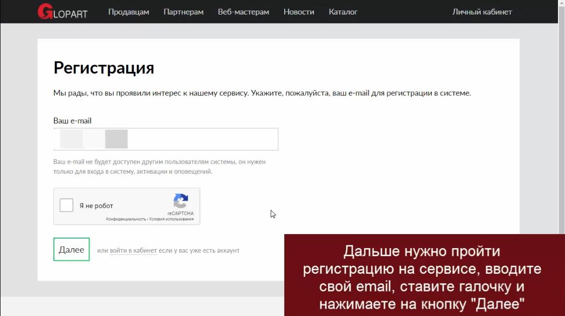 Денежный Дрон Владислав Неронов обзор