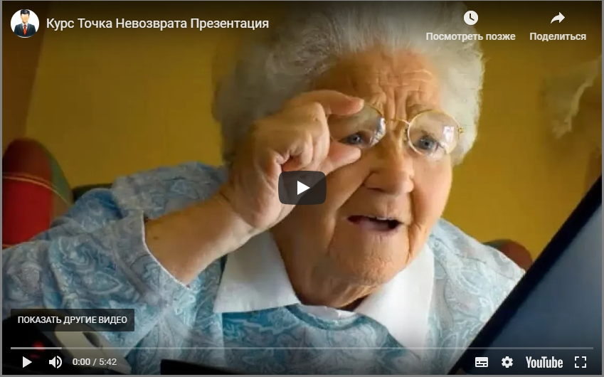 Ленар Янгиров Точка невозврата отзвывы