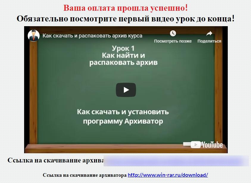 Точка Невозврата Ленар Янгиров скачать