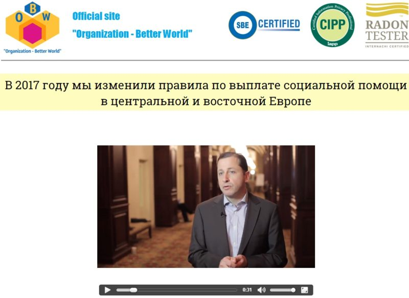 official site organization better world - Главная страница