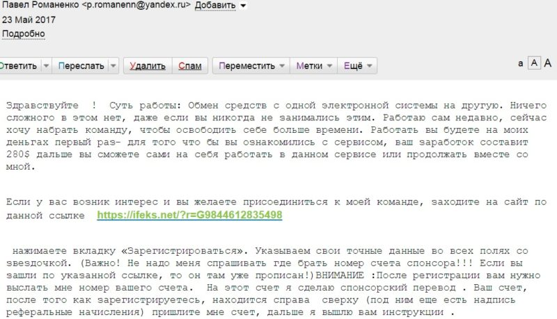 p romanen yandex ru - Ответ