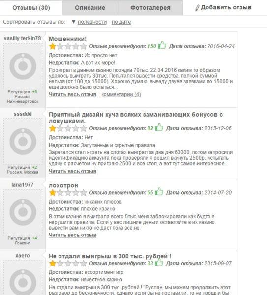 Блог Екатерины Ворониной отзывы