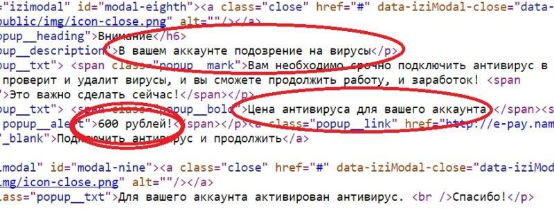 http agregatorb ru - Развод на антивирус