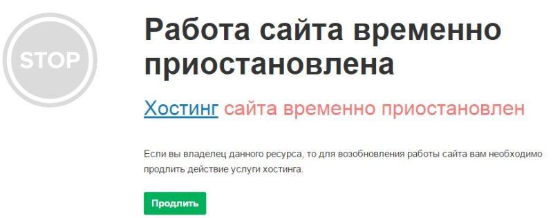 Александр Обора - Нерабочие ссылки
