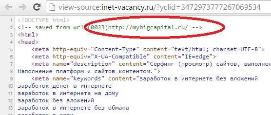 http inet vacancy ru - Отсылка на другой сайт