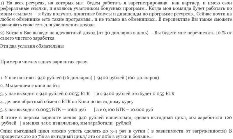 anastasiya letowa1983 yandex ru - Ещё один ответ