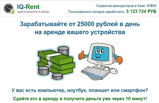 internet money 2017 ru - Главная страница не изменилась
