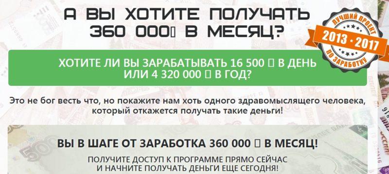 dengi veka ru - Главная страница