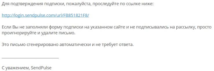 noviubiznes ru - Подтверждение подписки